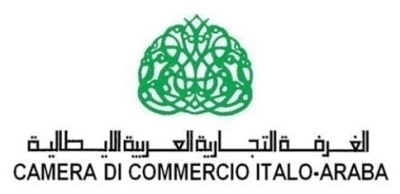 Italian Arab Chamber of Commerce - TOMATISFOOD MEAT  QUALITY
